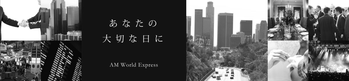 AM World Express blog